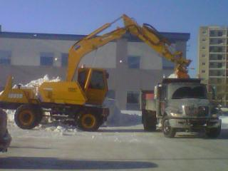 COMM SNOW REMOVAL